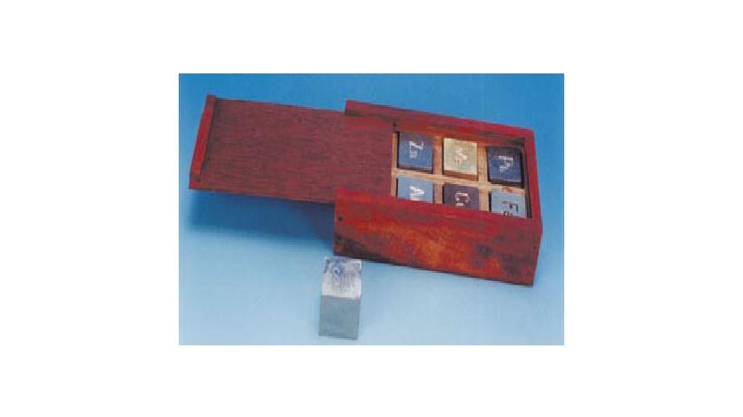 Metal CubesAI 10059